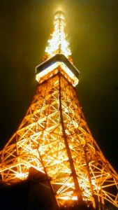 Tokyo Tower @ Night